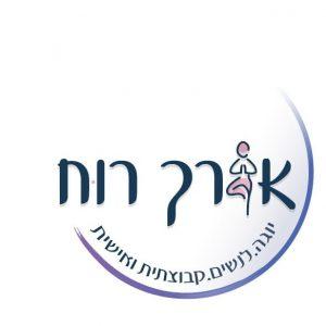 בת-אל אבנרי חדאד